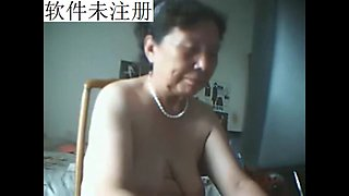 video titel: Chinese granny cam show || porn tgas: camshow,chinese,jizzbunker