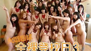 video titel: First day of naked in school Japan || porn tgas: asian,first time,group,japanese,drtuber